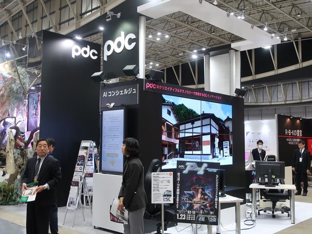 pdc_sc2019_01