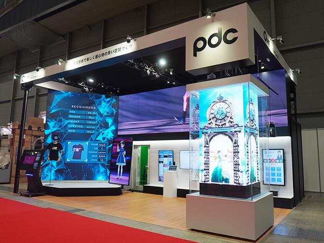 pdc_sc2020_02