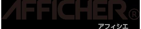 logo_afficher