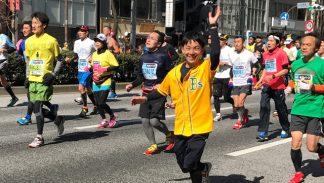 「東京マラソン2017」に弊社の鎌田が出場しました